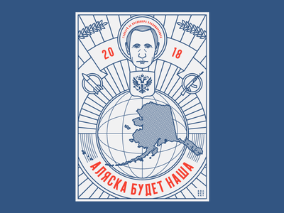 Putin 2018 pt. 1 putin russia art icon illustration artwork