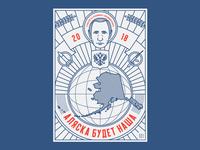 Putin 2018 pt. 1