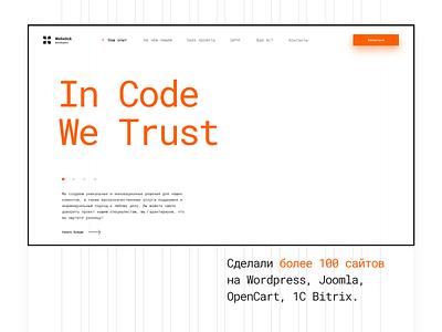 WebStick Developers layout coder code marketing developer dev website clean webdesign ux ui minimal