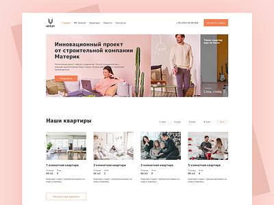 Ventum real estate building home estate orange website clean webdesign ux ui minimal
