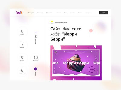 Website Awards Ukraine typography logo branding website clean webdesign ux ui minimal