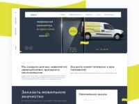 Vesch.ua Redesign