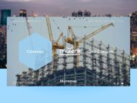 "Construction Company ""Materik""."