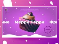 Merry Berry Cafe Website