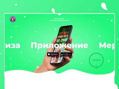 Merry Berry App