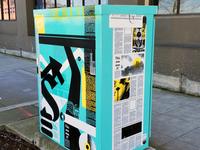 SLU Signal Box- Cornish & Seattle Times
