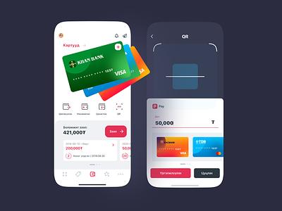 Pocket Bank Cards banking icons tab bar ui design uiux cards ui transfer invoice fintech app qr cards mobile app fintech bankcard bank