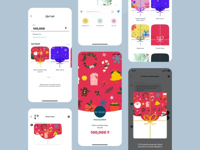 Pocket Envelope mobile design application send money gift sendgiftsonline envelope invoice user experience user interface mobile ui illustration app design app