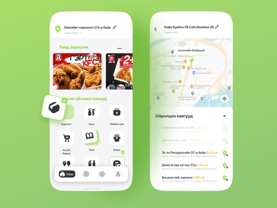 Toktok app redesign delivery app slider map tabbar iconpack icon mongolian food illustration food and drink food delivery food app mobile app app design redesigned redesing
