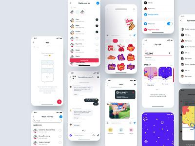 Fintech app UI illustration ui illustration art design app design illustrator mongolia application mobileapp ux branding logo motion graphics graphic design