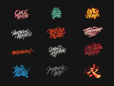 Lettering and Calligraphy compilation from 2016 to 2018