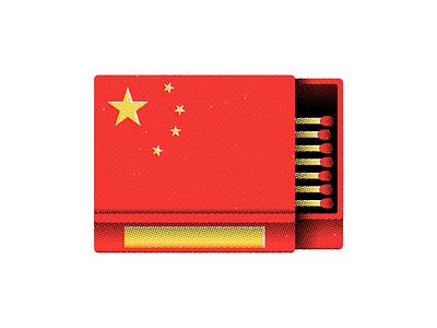 Censorship chinese flag china matchbox book editorial illustration texture halftone censorship politics communism ben stafford
