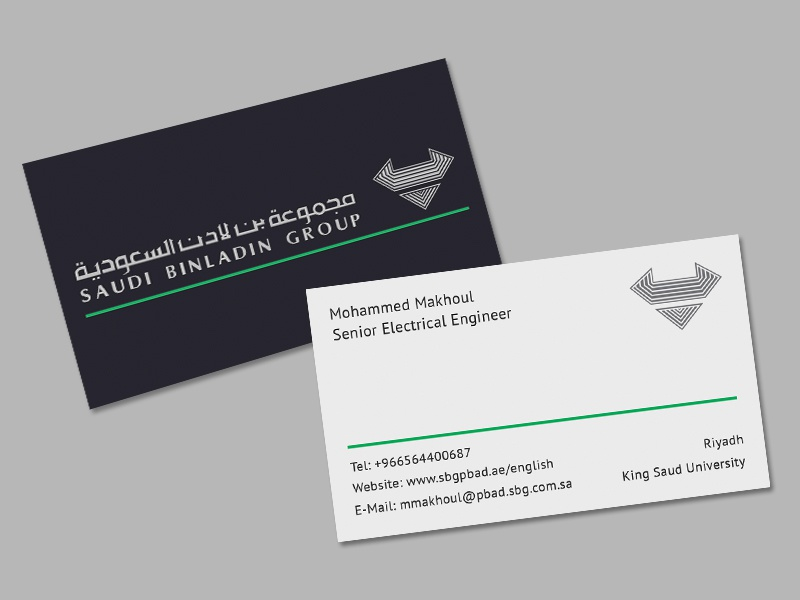 Saudi binladen group business card by lindsay itani dribbble mock up colourmoves