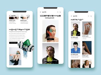Jewelry mobile website concept web ux jewelry minimalism website web design mobile