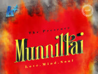 """ Munnillai "" Title"