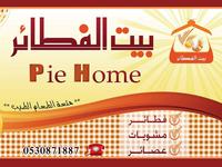 Pie Home