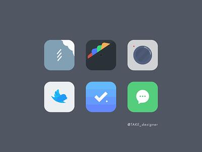 Imarashiku icons winterboard jailbreak iphone flat