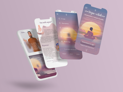 Mobile version of the website for yoga club yoga mobile design ux ui
