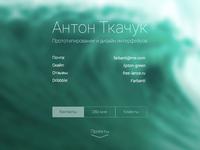 Portfolio update: tkachuk.me