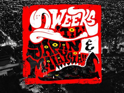 2 Weeks Til vector illustrator typography monster kaiju lettering retro vintage texture cartoon illustration art