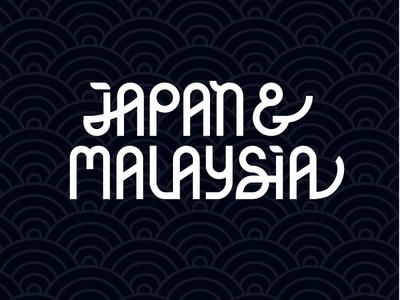 Japan & Malaysia logotype lockup branding type custom typography malaysia japan asia practice lettering