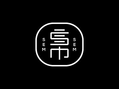 Square Enix Montréal SEM minimalistic monogram typography type mark graphic design game japanese japan square enix square enix montréal branding letter logotype graphic vector minimalist design logo