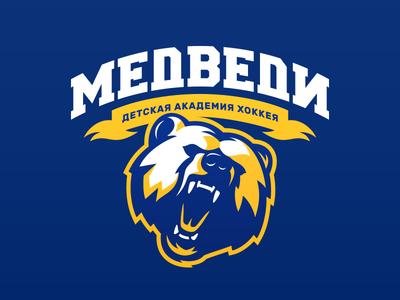HC Medvedi animals mascot hockey bear bears