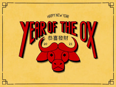 Day 40: 100 Days of Hand Lettering chinese zodiac chinesenewyear yearoftheox ox lunarnewyear 100daysofhandlettering design procreate 100dayproject lettering hand lettering typography illustration