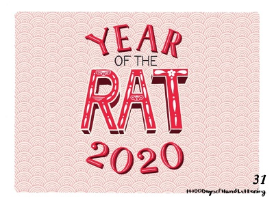 Day 31: 100 Days of Hand Lettering zodiac red procreate video process video process ipad type 100dayproject lettering hand lettering design typography illustration year of the rat year rat lunarnewyear lunar new year lunar