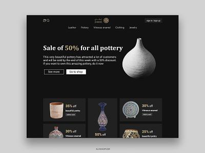 Handicrafts shop store shop online shop online store minimal design minimalism minimal ux uidesign illustration uiux ui pottery handicrafts
