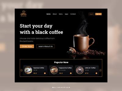 landing page coffee shop web site coffee shop website landing page logo illustration design ui design dailyui app design uiux uidesign coffee graphic design ui