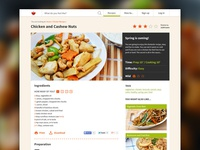 Chinese Recipes for All - Recipe page
