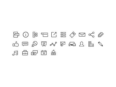 Icons Set icons stroke minimalist set
