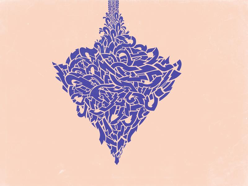 Chandelier Illustration Edouard Artus 5 swirls artwork pattern chandelier edouard artus apoka illustration