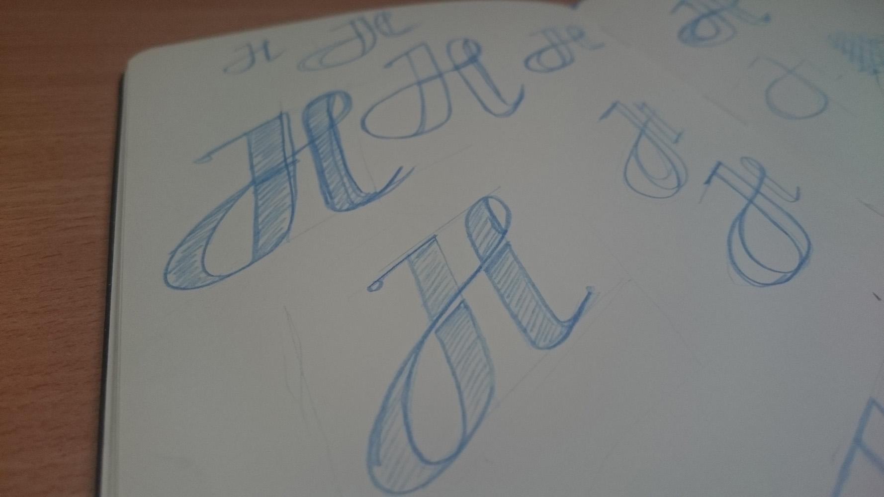 Logotests1