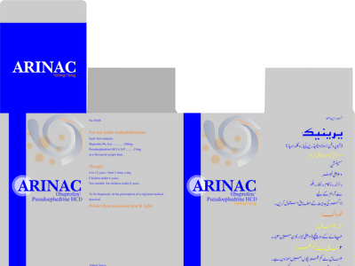 SYRUB ORG ARNIC product design product packing