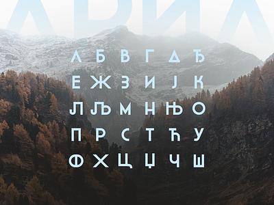Aria type azbuka cyrillic alphabet