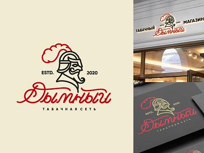 Smoke tobacco network typography design company font brandidentity identity branding logotype logo brand