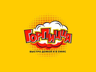 Gorpizza pizza typography design company font brandidentity identity branding logotype logo brand