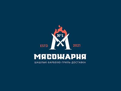 Meat Factory typography design company font brandidentity identity branding logotype logo brand