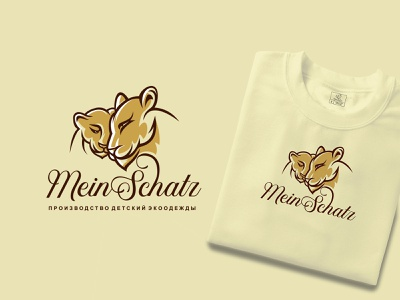 Mein_Schatz raw materials illustration design font brandidentity identity branding logotype logo brand