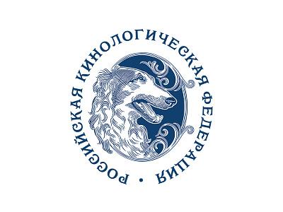 Russian  cynological  Federation canis dog branding brand logotype logo federation cynological russian
