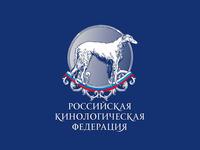 Russian cynological Federation