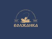 Volzhanka-fishing equipment