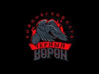 Black Raven Fight Club