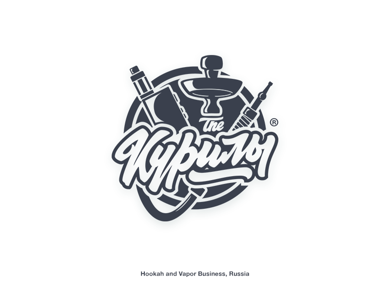 Hookah & Vapor «The Kuril» smoke kuril the vapor hookah emblem logotype lettering logo