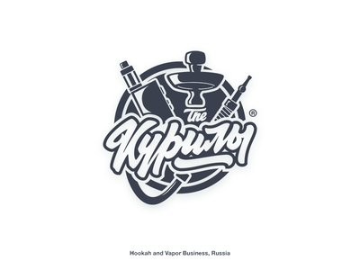 Hookah & Vapor «The Kuril» smoke kuril the vapor hookah emblem logotype lettering logo