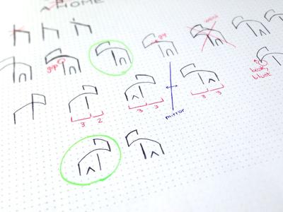 Give A Home Logo Sketch
