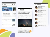 App Design for Somewhere in Blog typography android app interface minimal ux uidesign blog