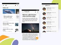 App Design for Somewhere in Blog